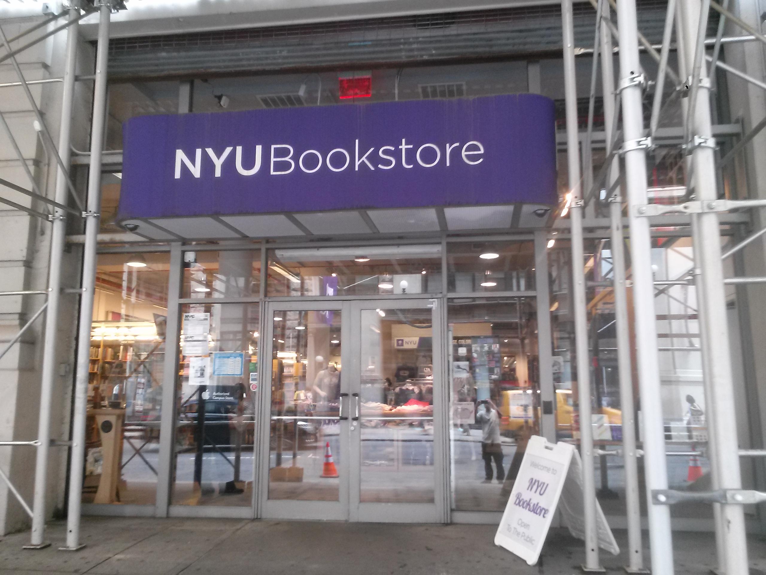NYU Bookstore 2
